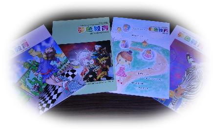 yumeiro6_copy.jpg